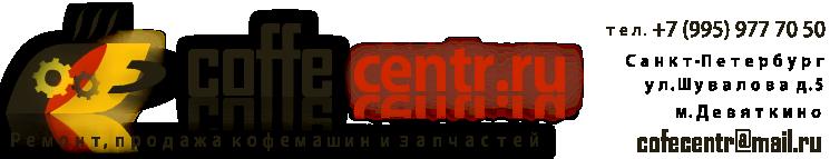 CofeCentr